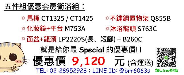 46450251344_b7192eff44_b.jpg