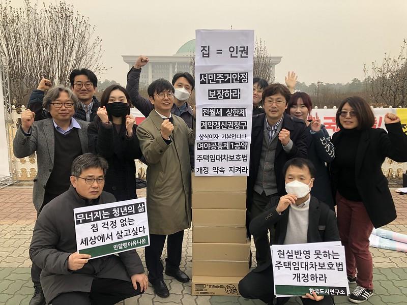 20190306_주임법올해1호법안처리촉구기자회견 (6)