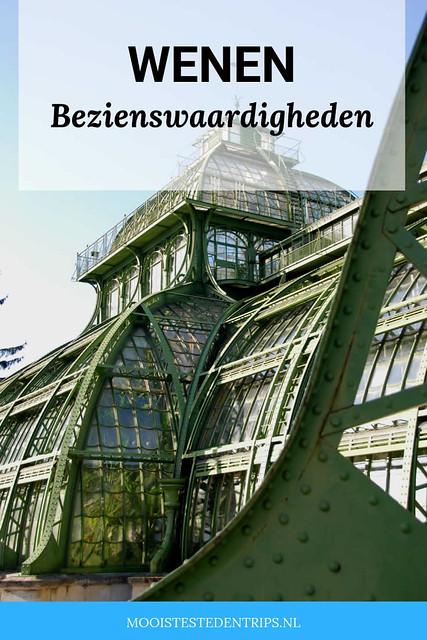 27 bezienswaardigheden Wenen, bekijk bekende en onbekende bezienswaardigheden Wenen | Mooistestedentrips.nl