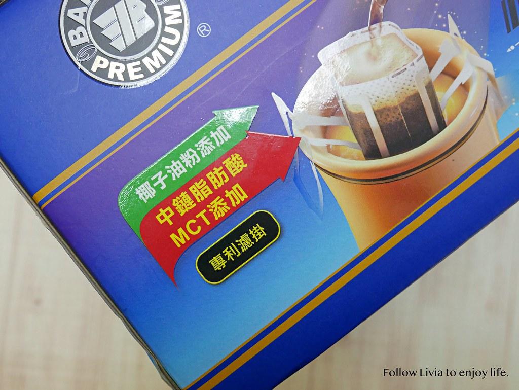 西雅圖防彈咖啡xlivia2