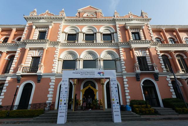 2017 AfA Conference - Kathmandu, Nepal