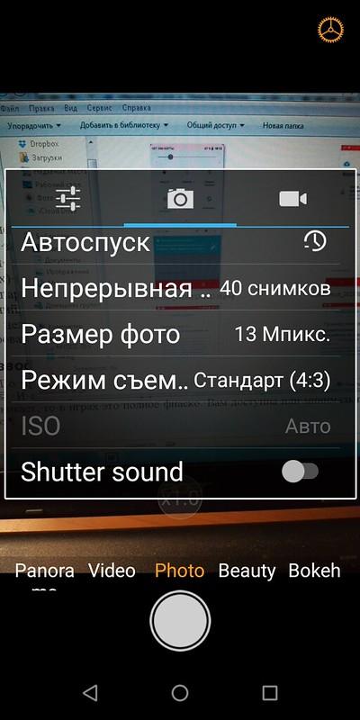 Screenshot_20190328-205141