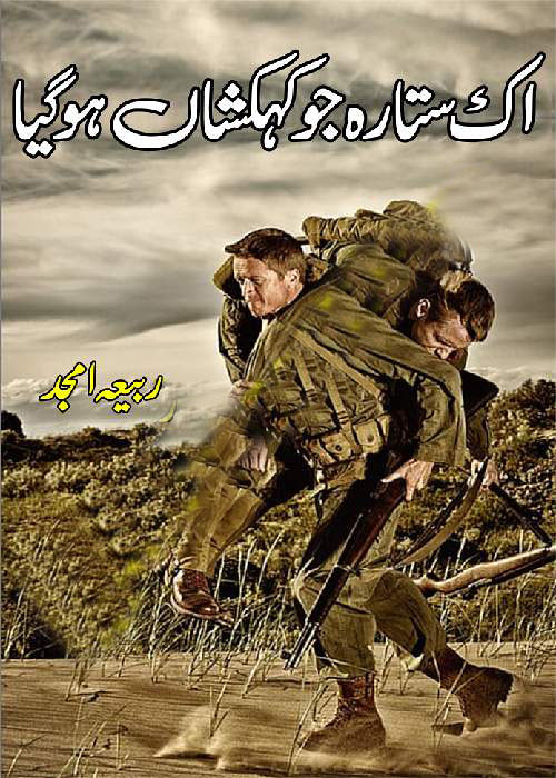 Ik Sitara Jo KehKashan Hogia is a very well written complex script novel which depicts normal emotions and behaviour of human like love hate greed power and fear, writen by Rabeea Amjad , Rabeea Amjad is a very famous and popular specialy among female readers