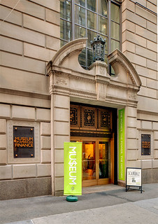 Museum of American Finance entrance
