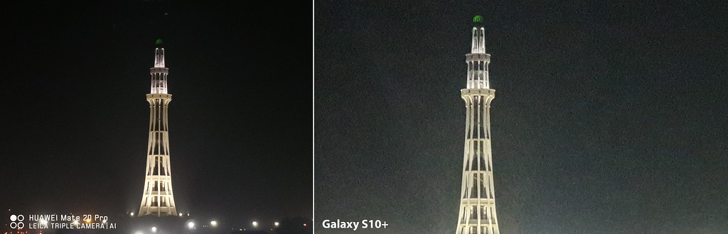Mate 20 vs Galaxy S10+: Shot of Minera-e-Pakistan with 3X Zoom
