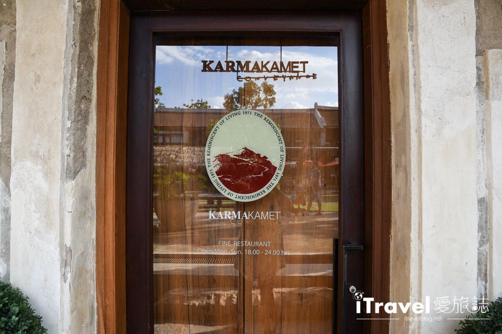 泰国香氛推荐 Karmakamet Secret World (3)