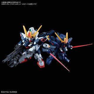 超高機動性護衛機!SDCS《SD鋼彈 G世代》LRX-077 西斯奎德(獨眼鋼彈)|シスクード 幽谷配色/迪坦斯配色
