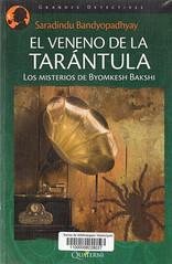 Saradindu Bandyopadhyay, El veneno de la tarántula