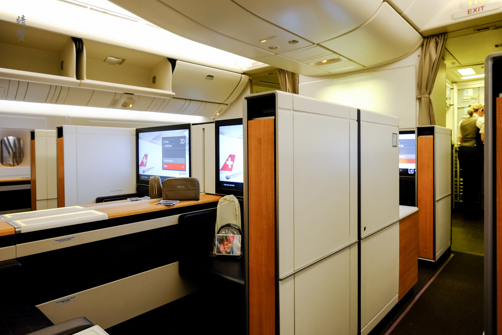 Aisle in the First Class cabin