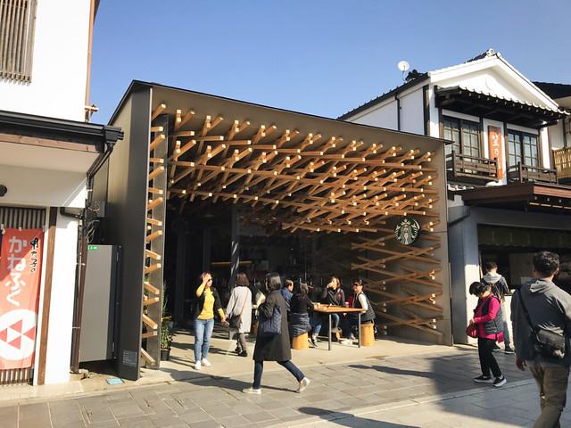488-Japan-Dazaifu