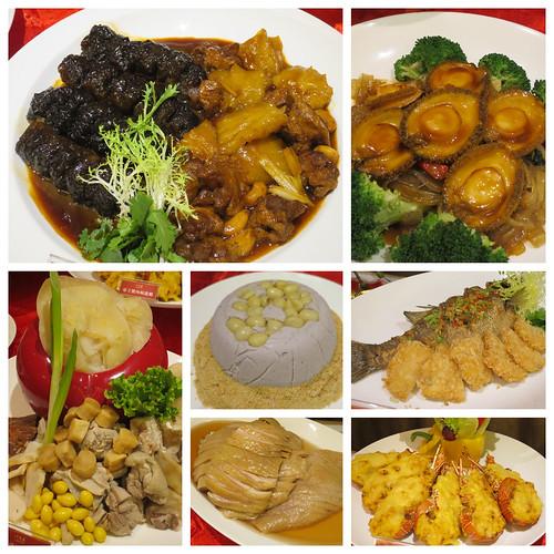 江南春年菜套餐
