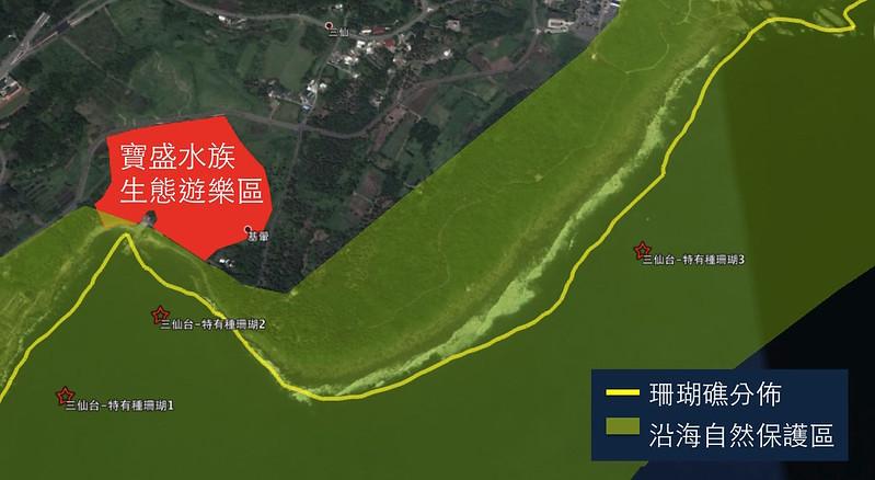 寶盛開發與保護區位置圖。黃苑蓉、黃斐悅繪製。
