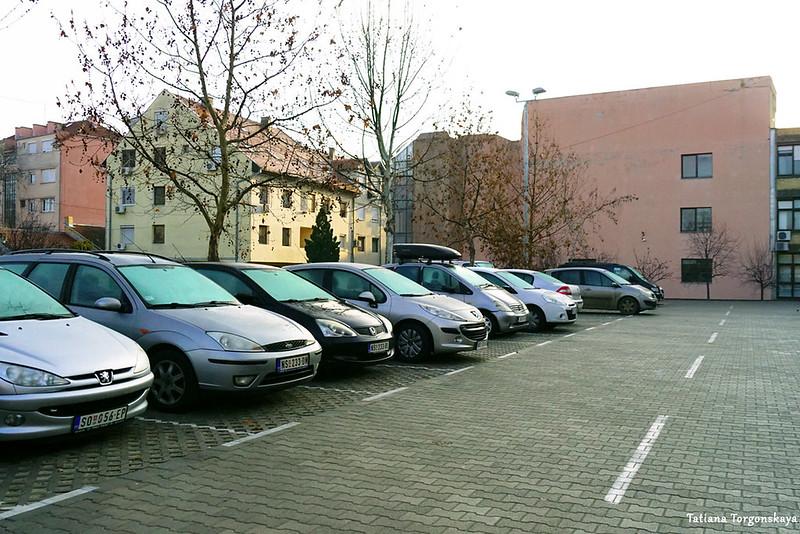 Паркинг возле Матицы Сербской