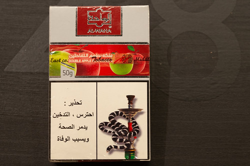 Al-Waha Elite Double Apple