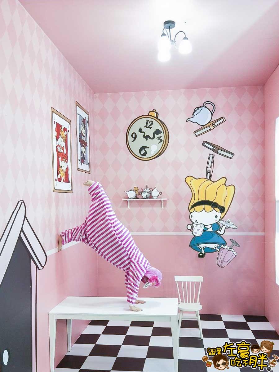 夢時代來偶的童話樂園-愛麗絲夢遊仙境-12