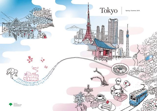 東京都海外向けPR冊子「Tokyo」(Spring/Summer2019)