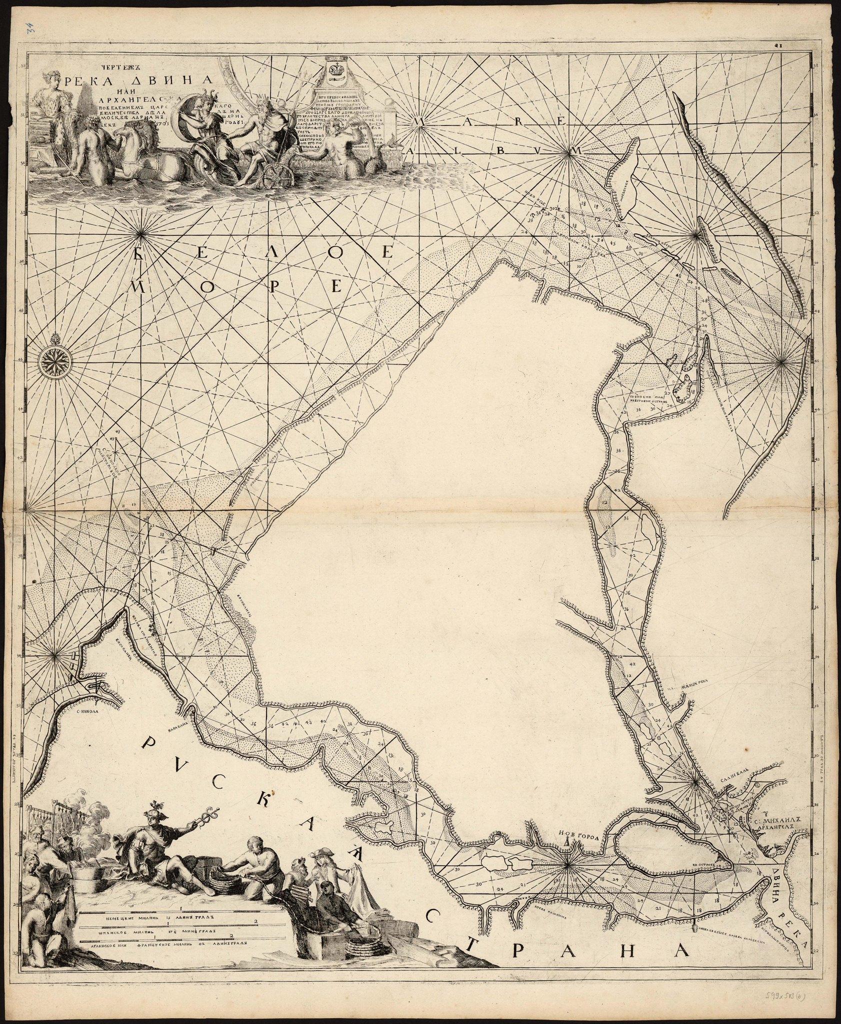 1701. Адриан Шхонебек. Река Двина или Архангелска