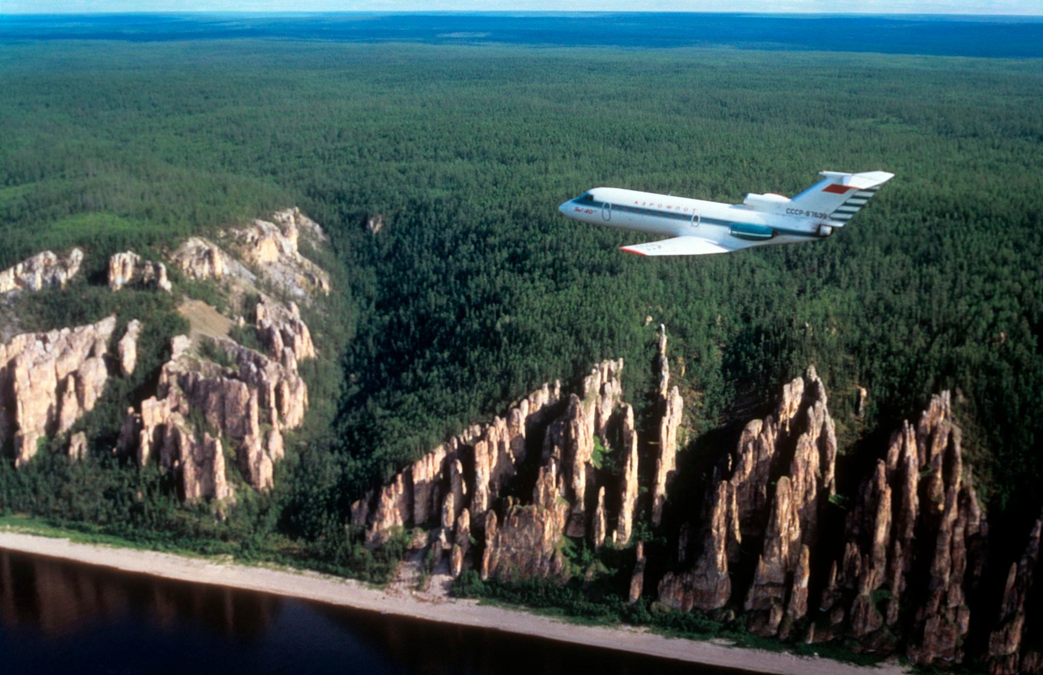 1970-е. Самолет над Леной (2)