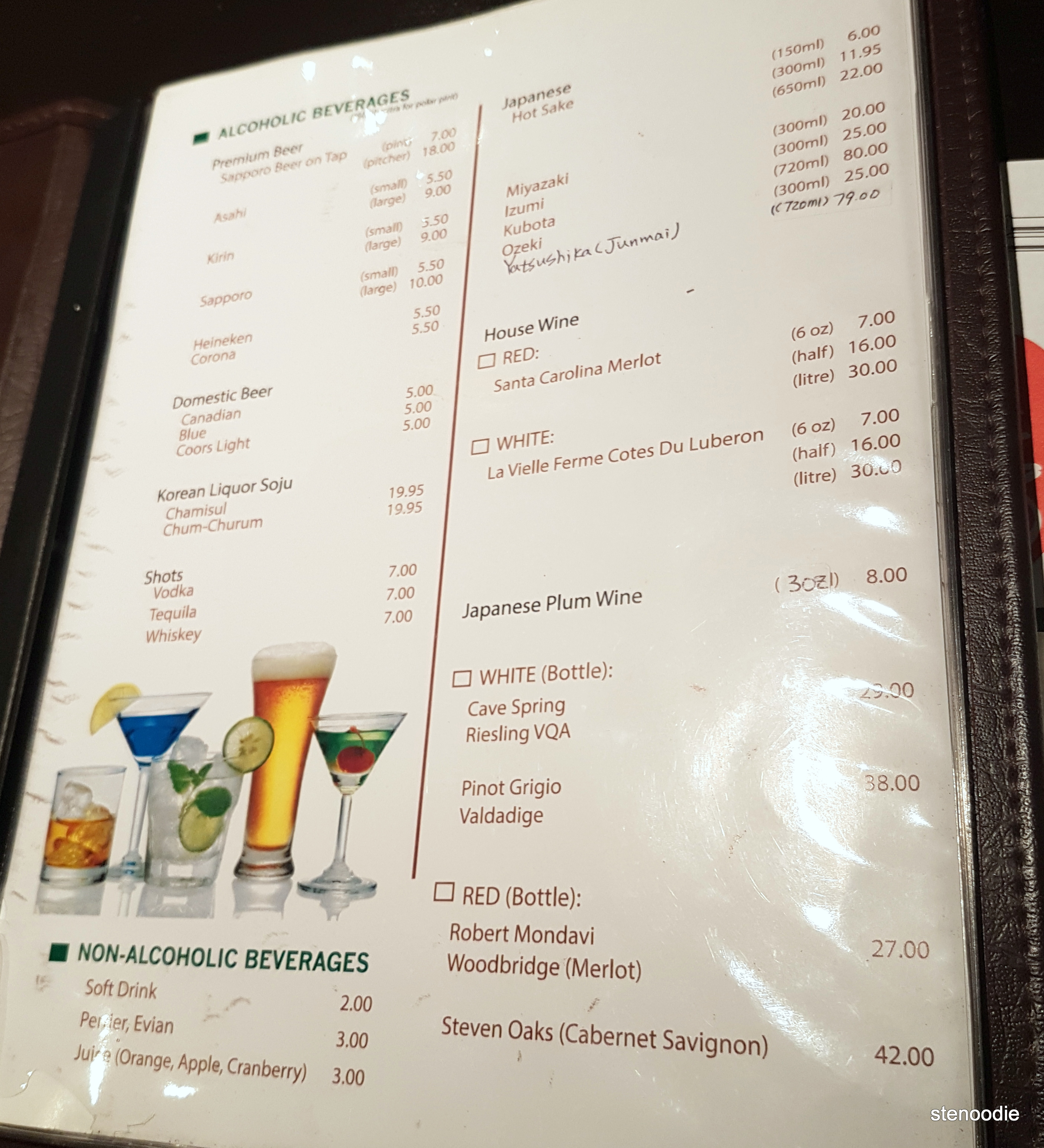 Hamaru Sushi drink menu and prices