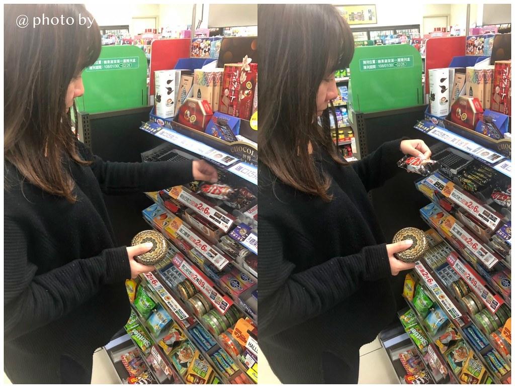 零錢盒xlivia1