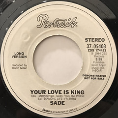 SADE:YOUR LOVE IS KING(LABEL SIDE-B)