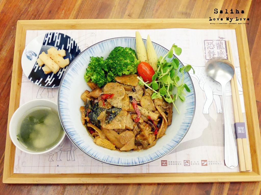 台北車站台大醫院站襄陽路附近親子餐廳素食吃素 (1)