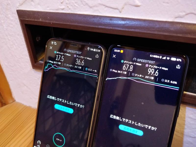 TP-Link Deco M9 Plus スピードテスト (6)