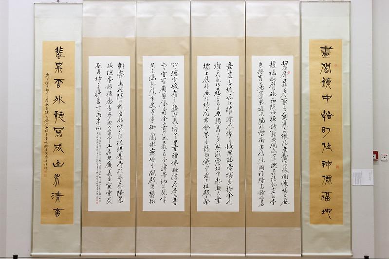 Чэнь Чжишэн, каллиграфия