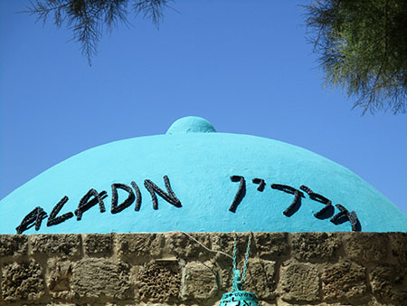 ISRAELE Mangiare, Tel Aviv, Canon IXUS 160