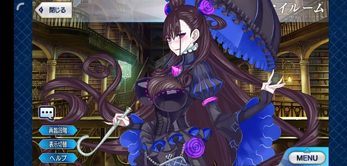 Screenshot_2019-02-06-22-15-08-524_com.aniplex.fategrandorder