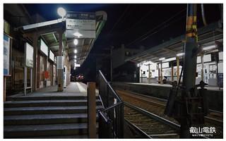 叡山電鐵-2