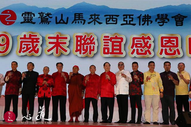 20190119馬來西亞吉隆坡歲末聯誼餐會
