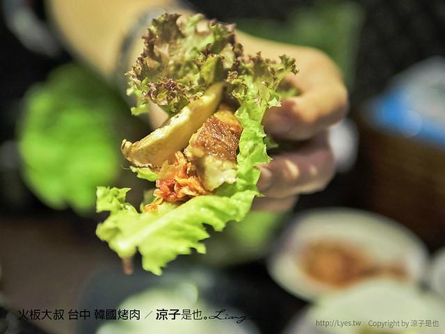 火板大叔 台中 韓國烤肉 26