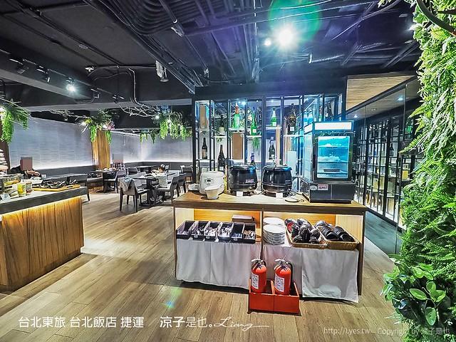 台北東旅 台北飯店 捷運 108