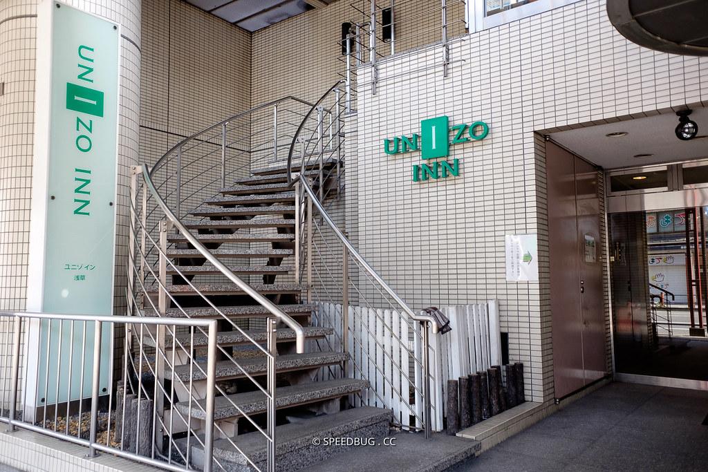 日本東京淺草住宿|UNIZO INN ASAKUSA.淺草雷門週邊平價旅館