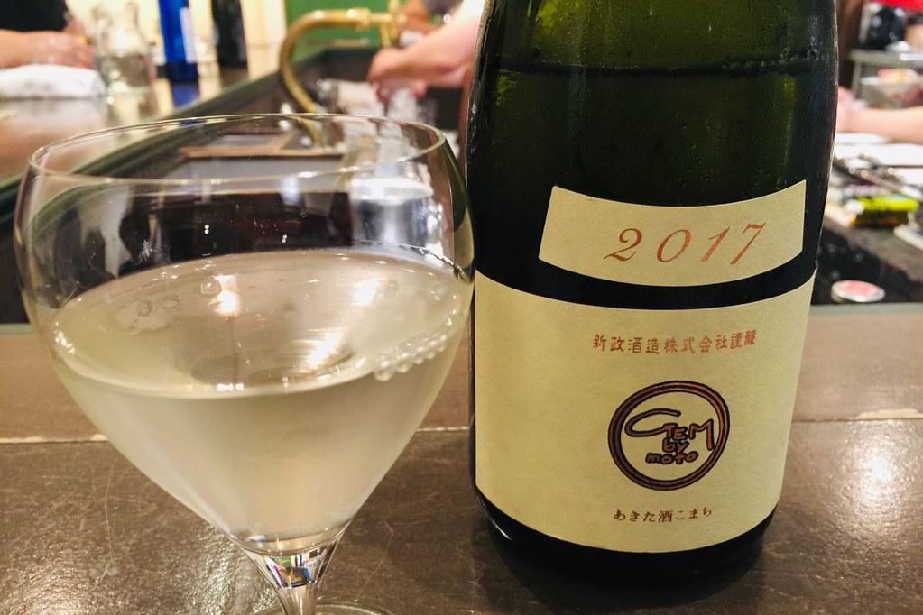 gembymoto-sake8