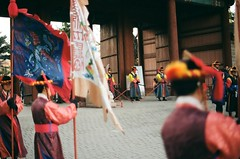 Deoksugung Palace in Seoul #1