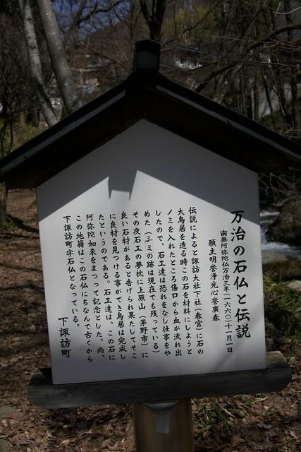 shimosha_harumiya_028