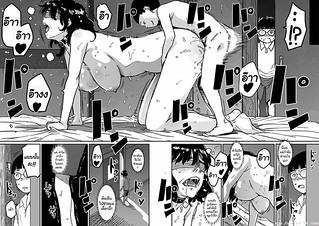 สอนเรื่องเซ็กส์ให้ลูก 3 – โดจินแปลไทย