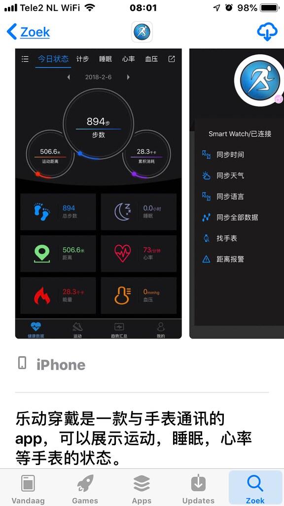 Lefun Wear - Apple Appstore onvertaald