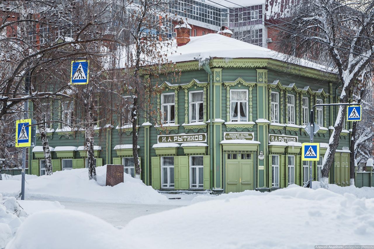 Дом-музей В. И. Ленина (г. Самара)