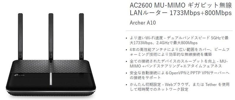Archer A10