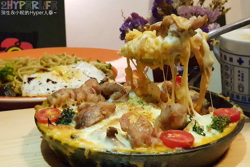 丸滿食物所 (2)