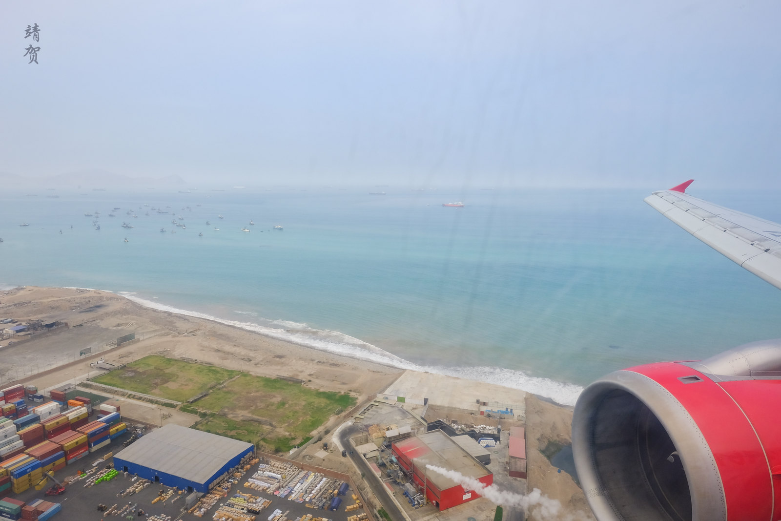 Approaching Lima Airport