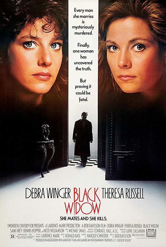 Black Widow - 1987 - Poster 5