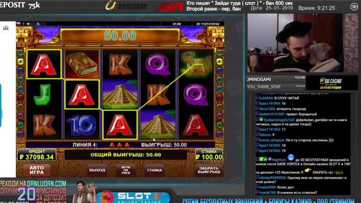 Играть онлайн игровые автоматы золото партии