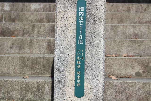 ashikagaorihime010