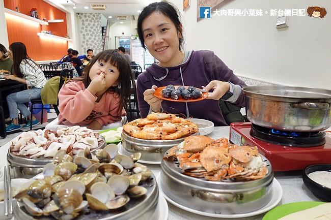 二月牌沙茶爐海鮮塔 新竹北門街 新竹好吃海鮮 (45)