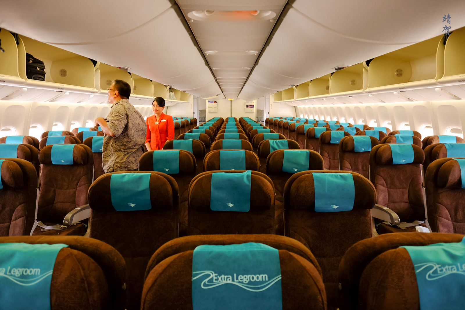 Rear Economy Class cabin