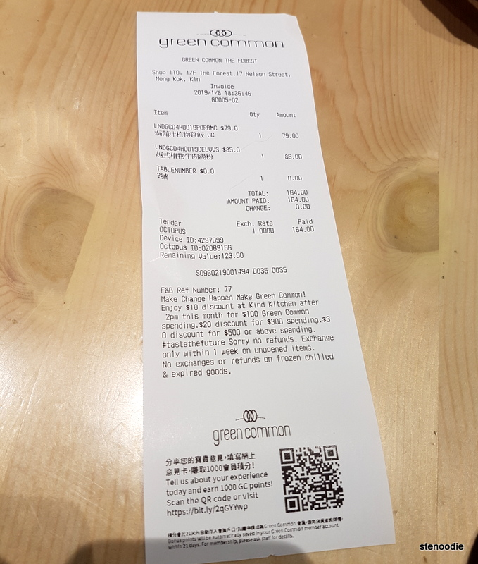 Green Common receipt